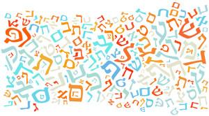 פונטים בעברית