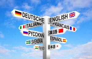 אתר אינטרנט עם שפות