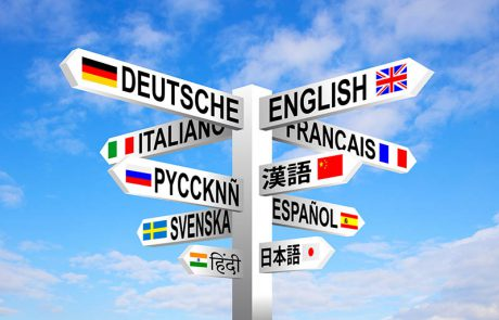 למה כדאי לפתוח אתר עם שפות רבות