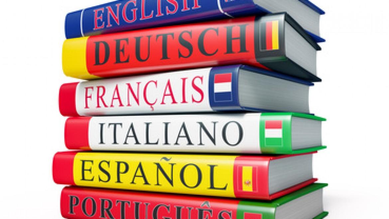 תרגום מסמכים לפורטוגזית
