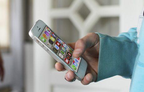 מפרטים של מכשירי סלולר