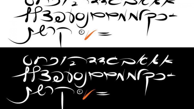 הקשר בין טיפוגרפיה וחווית משתמש